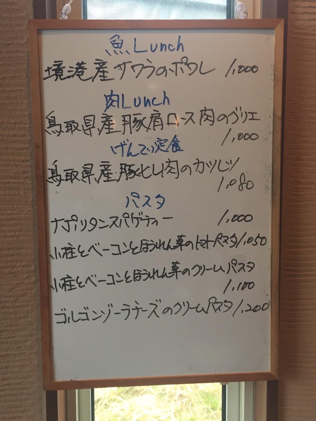 洋風食堂 kozy\'s kitchen ランチ_e0115904_21155893.jpg