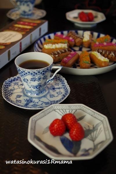 2月飲茶会♪_c0365711_06562145.jpg