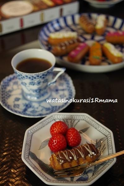 2月飲茶会♪_c0365711_06562146.jpg