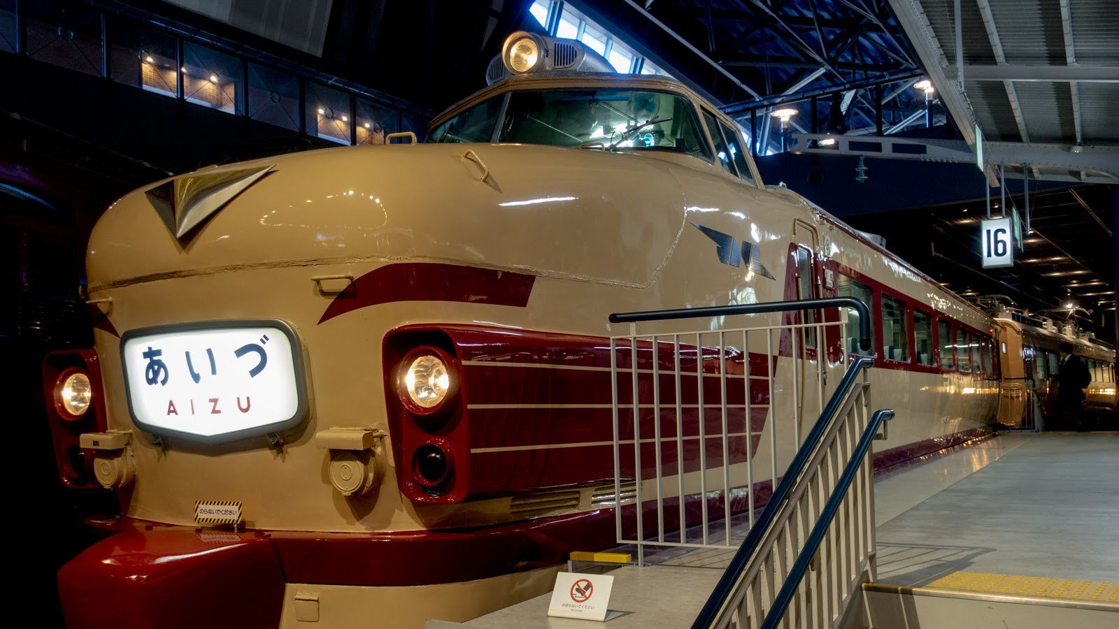 鉄道博物館、一日で見切れない問題。_b0029315_14100927.jpg