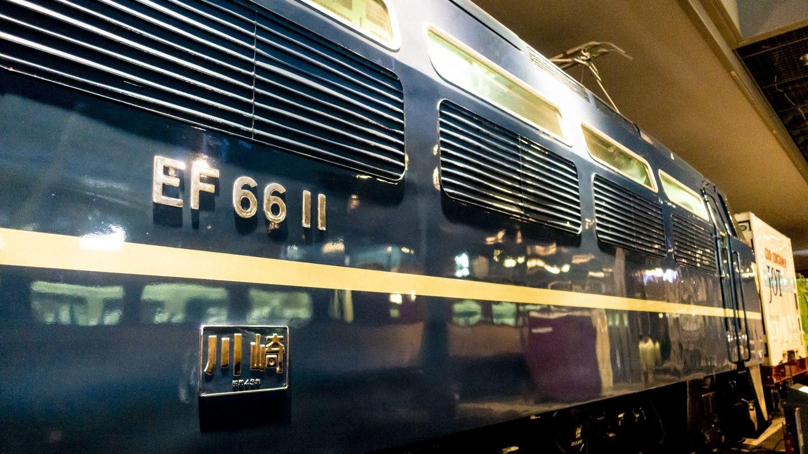 鉄道博物館、一日で見切れない問題。_b0029315_14100934.jpg