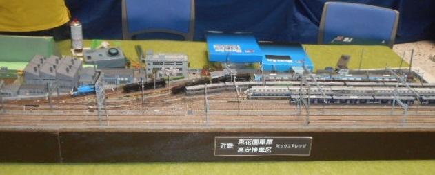 うめきた鉄道模型フェスタ2019のご報告_a0066027_18535519.jpg