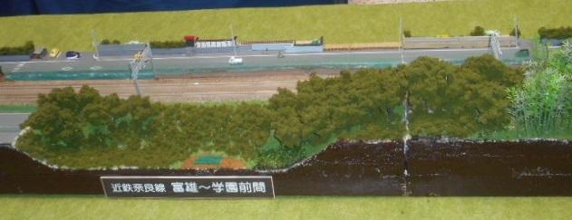 うめきた鉄道模型フェスタ2019のご報告_a0066027_18535562.jpg