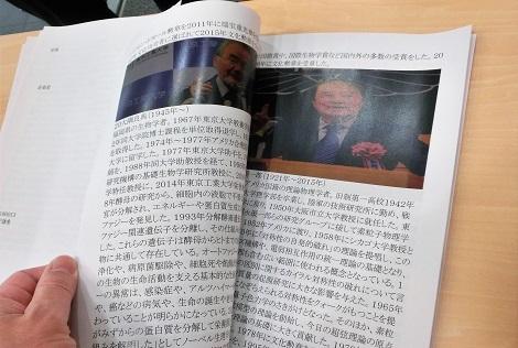 学習成果発表会_a0259130_00004494.jpg