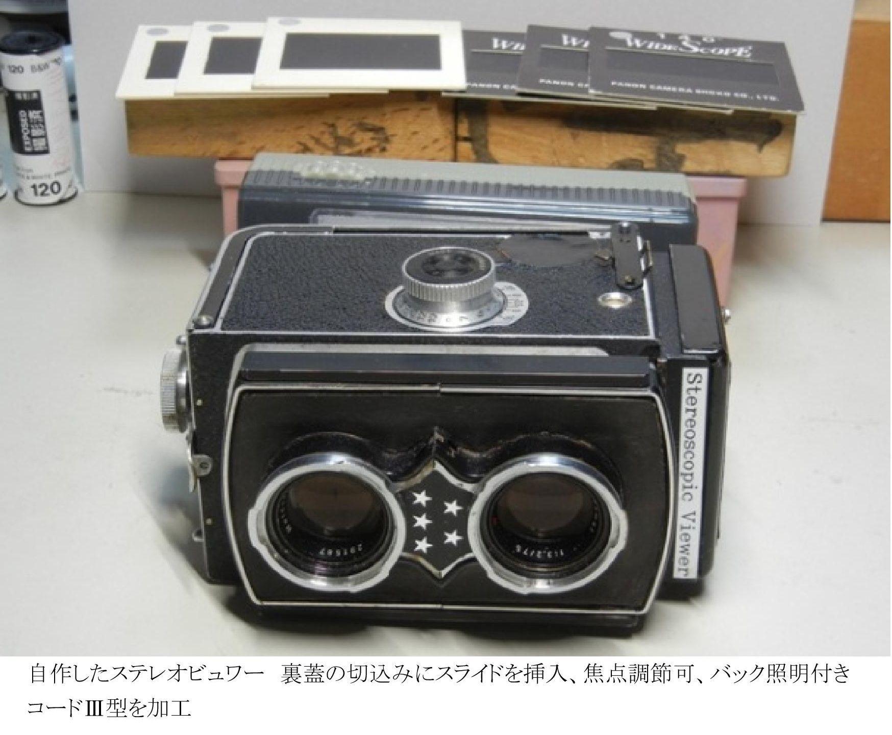 第12回 好きやねん大阪カメラ倶楽部 例会報告_d0138130_11111549.jpg