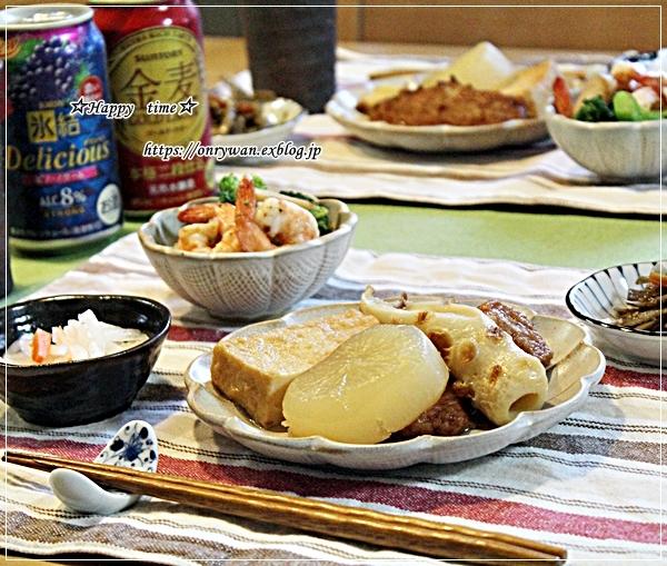 イカと根菜の煮物弁当と今夜のおうち呑み♪_f0348032_17524425.jpg