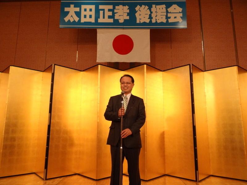 明日は岡山コンベンションセンターで決起集会を開いて頂きます。_c0326333_22143844.jpg