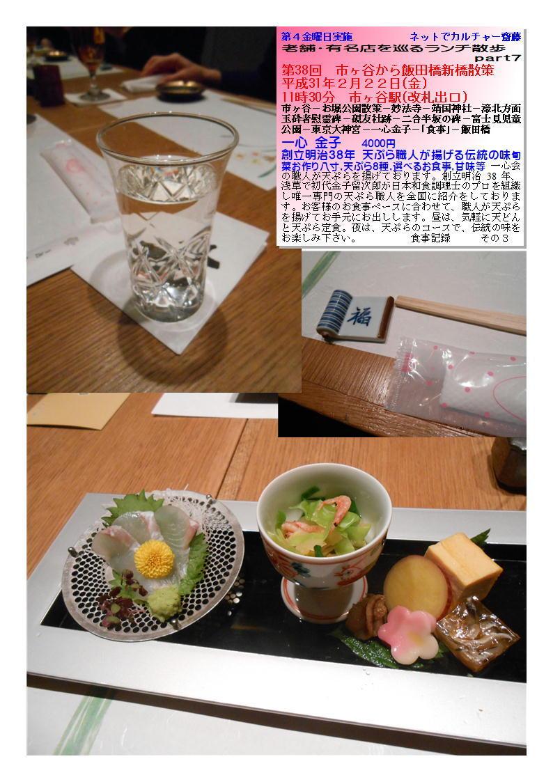 f0388041_06352028.jpg