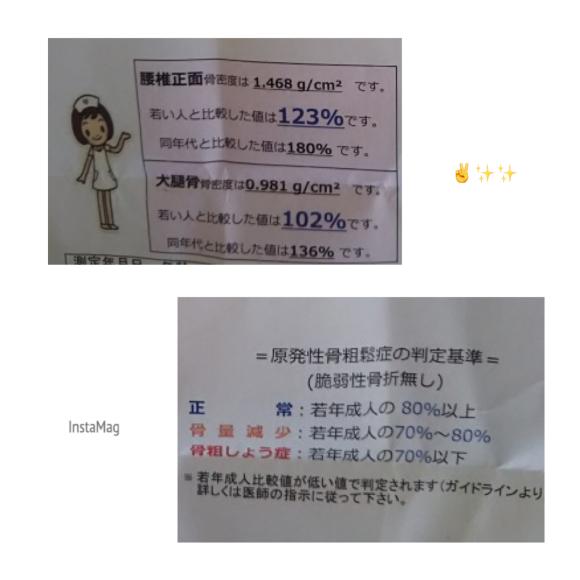 b0299052_11421950.jpg