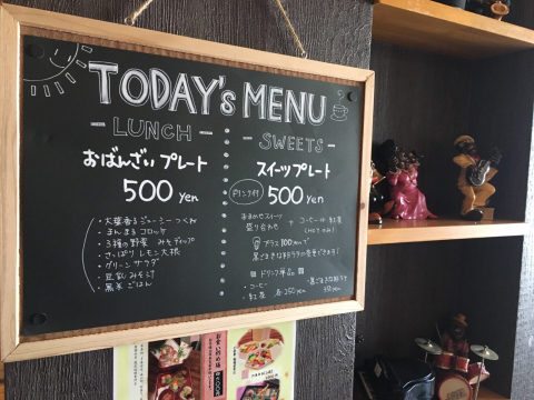 Vol.23 1day cafe_e0230154_09412978.jpg