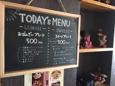 Vol.23 1day cafe_e0230154_09461832.jpg