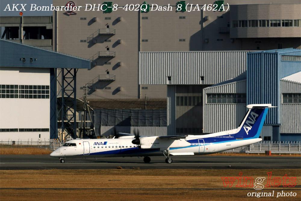 '19年 伊丹空港レポート・・・AKX/JA462A_f0352866_15454285.jpg
