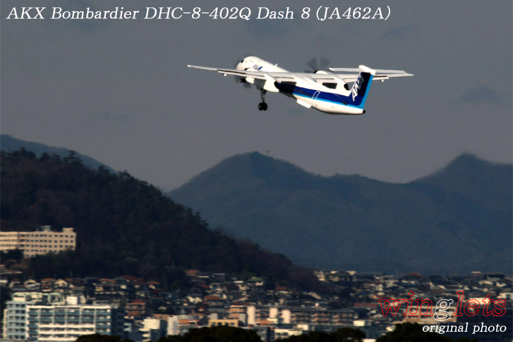 '19年 伊丹空港レポート・・・AKX/JA462A_f0352866_15461245.jpg