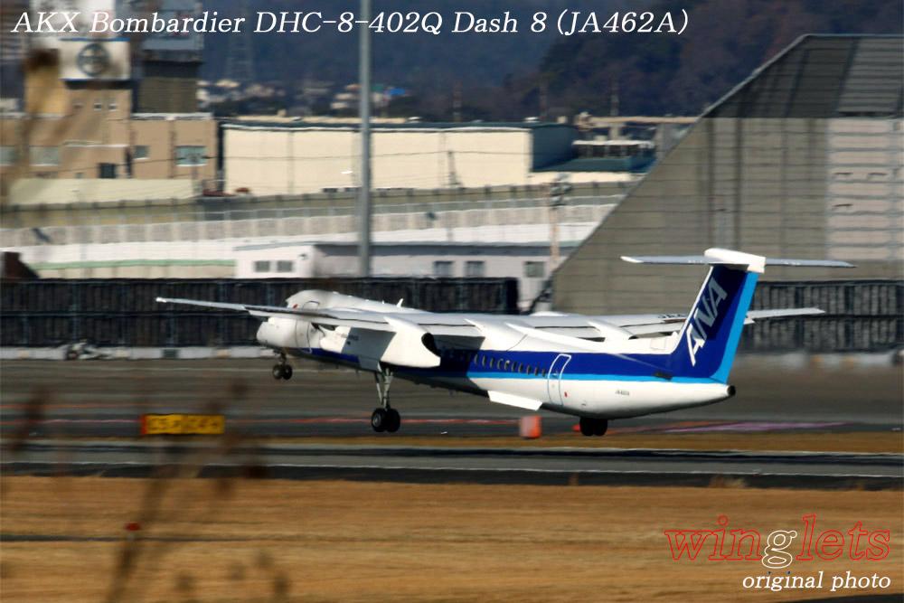 '19年 伊丹空港レポート・・・AKX/JA462A_f0352866_1546384.jpg