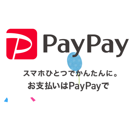 【 PayPayはじめました 】_e0157573_12374081.png