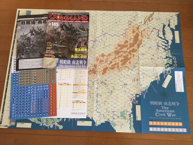 南北戦争のウォーゲームがアツい_e0120077_10302096.jpg