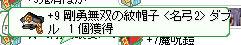 d0330183_742191.jpg