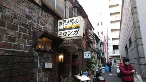 「神保町老舗喫茶店」_a0075684_12191239.jpg