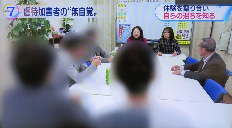 NHKニュース7で紹介予定_b0154492_09361444.jpg