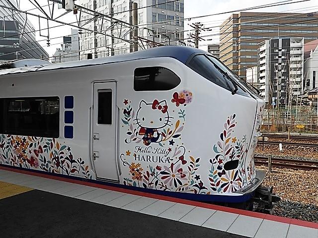 藤田八束の鉄道写真@山崎カーブからのトワイライトエキスプレス「瑞風」を激写、特急「はるか」はキティちゃんラップ_d0181492_22123250.jpg