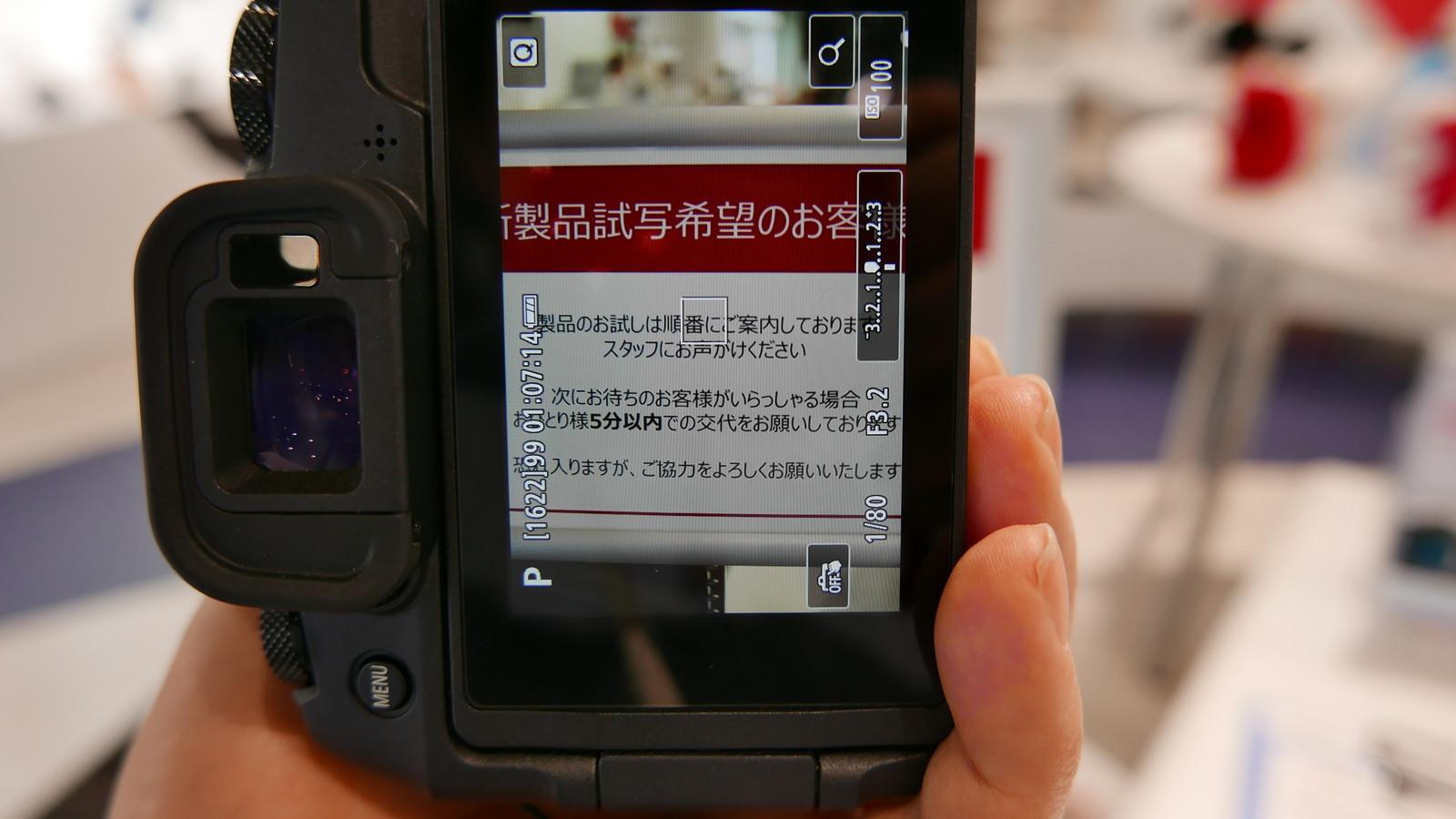 f0381792_03524362.jpg
