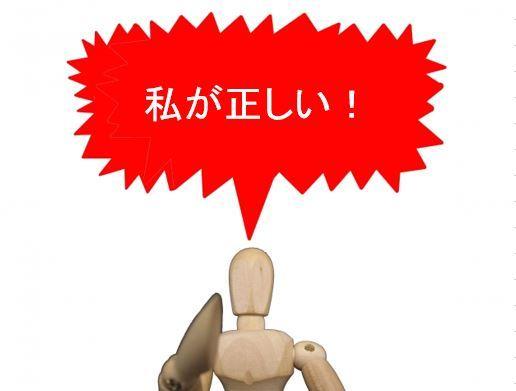 No.4185 2月23日(土):「学長に訊け!」Vol.249(通巻439)_b0113993_18525298.jpg