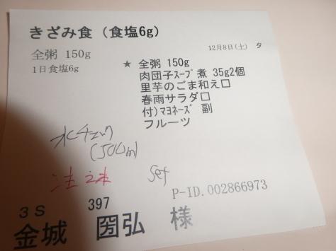 d0249595_19235037.jpg