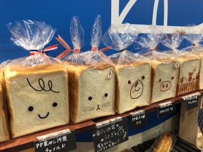 今日はパン職人モードの1日_c0106100_00033054.jpg