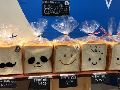 今日はパン職人モードの1日_c0106100_00091101.jpg