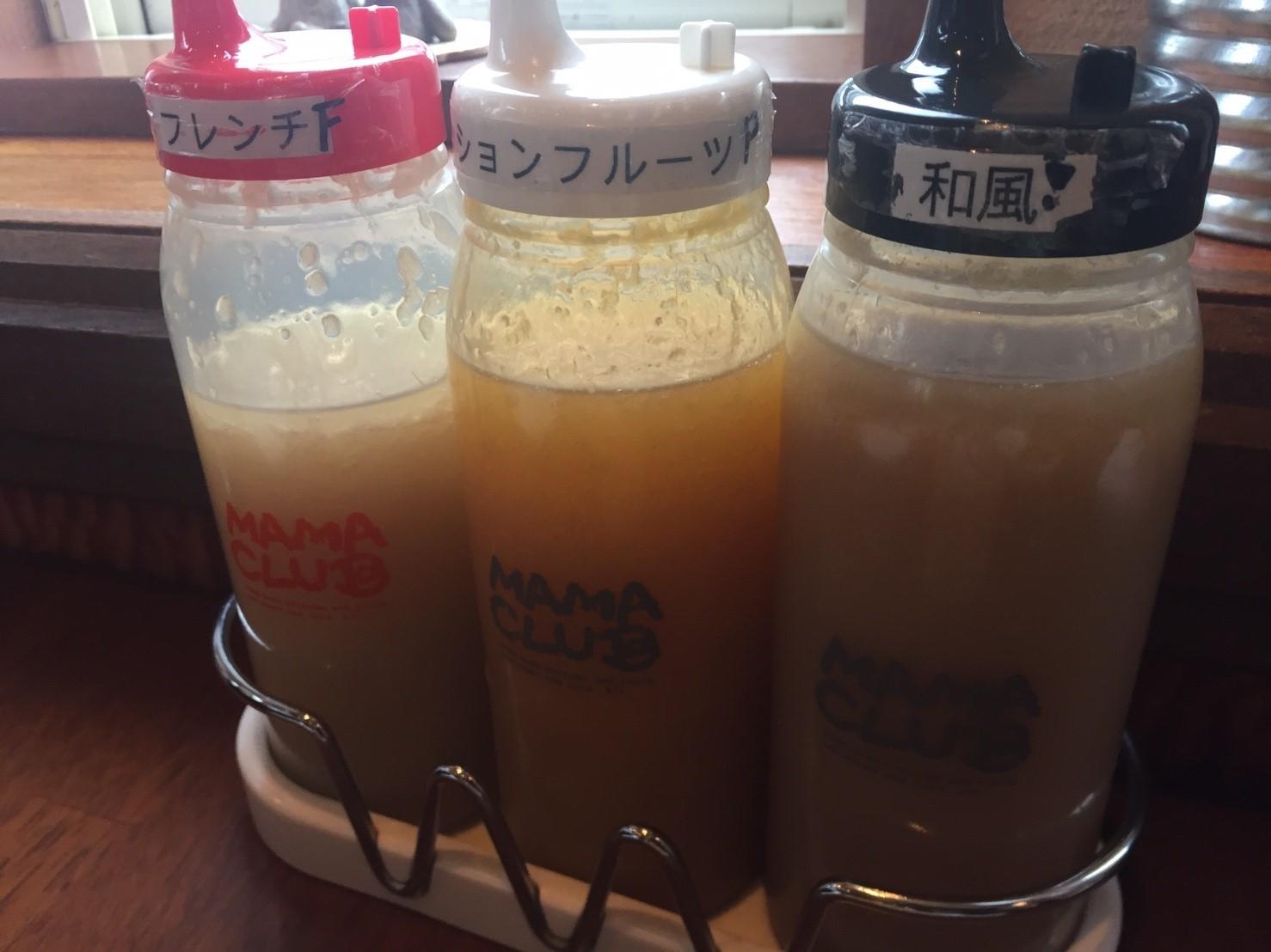洋風食堂 kozy\'s kitchen ランチ_e0115904_16294736.jpg
