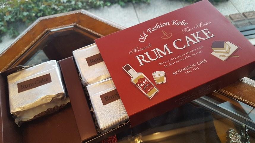 Rum cake♡_f0126121_14102351.jpg