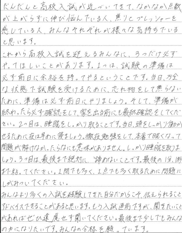 b0219726_09420117.jpg