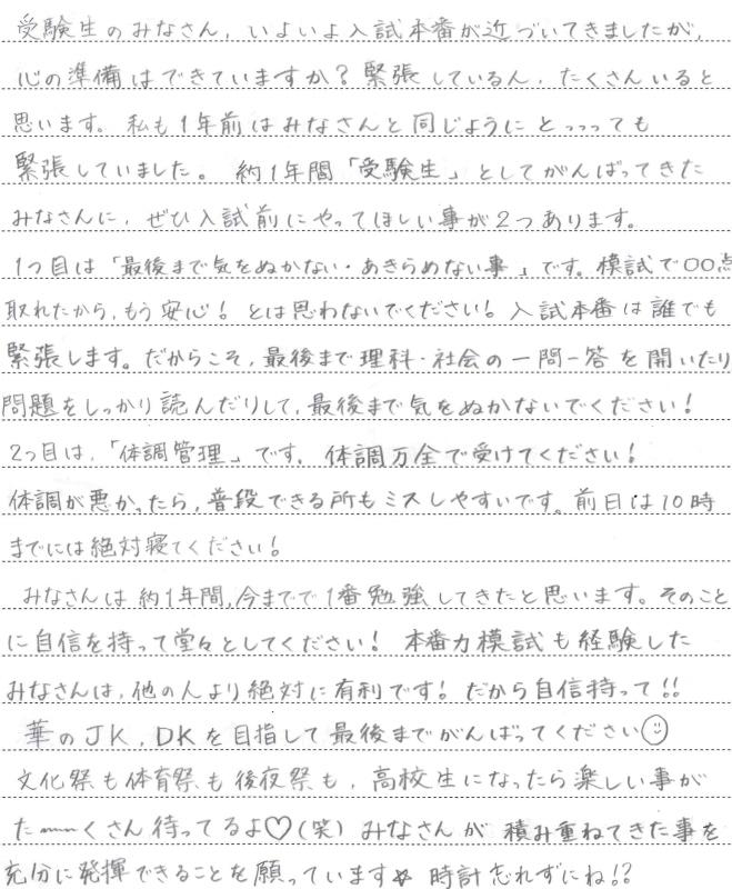 b0219726_09500854.jpg