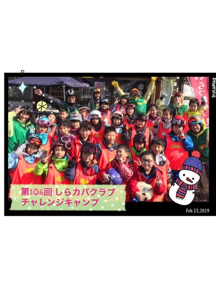 バッジテスト・チャレンジキャンプ!!_f0101226_23242380.jpeg