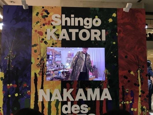 「香取慎吾 NAKAMA des ARTS」展 ☆ カルーゼル デュ ルーブル シャルル5世ホール_e0303431_16015441.jpg