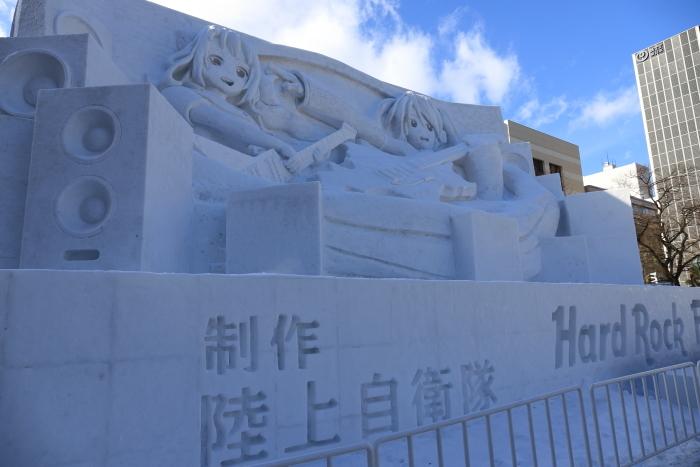 【さっぽろ雪まつり】北海道旅行 - 7 -_f0348831_20291258.jpg