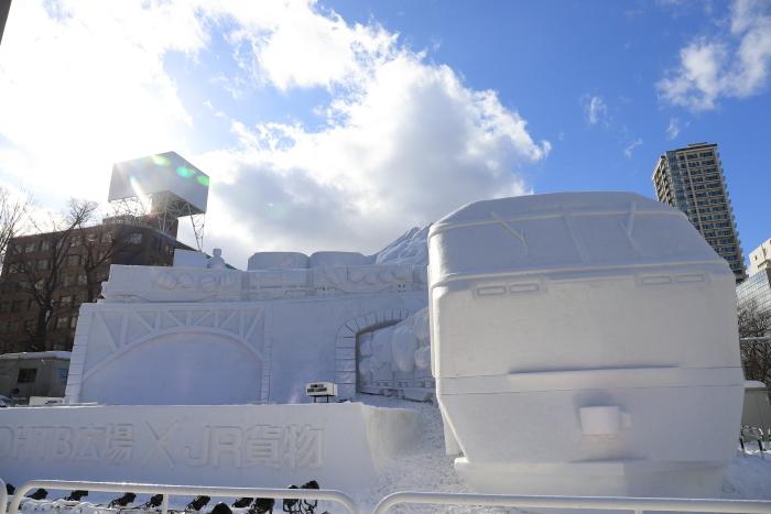 【さっぽろ雪まつり】北海道旅行 - 7 -_f0348831_20293049.jpg