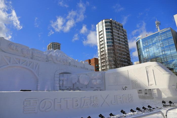 【さっぽろ雪まつり】北海道旅行 - 7 -_f0348831_20293416.jpg