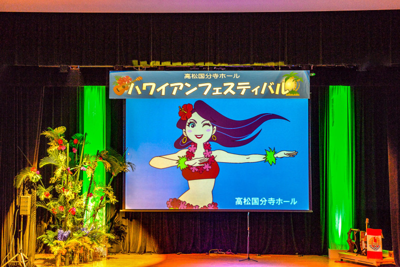 たっきーフラスタジオ 国分寺ホールへ_d0246136_17235740.jpg
