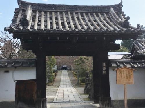 京都の旅\'19   その5_e0326953_21470280.jpg