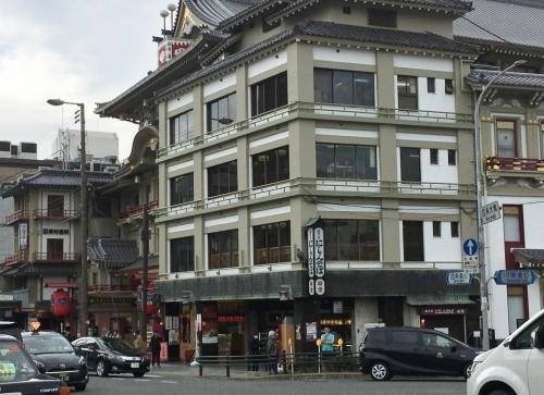 京都の旅\'19   その5_e0326953_22332848.jpg