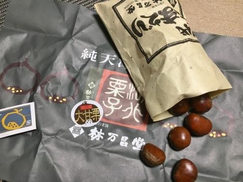 京都の旅\'19   その5_e0326953_22335193.jpg