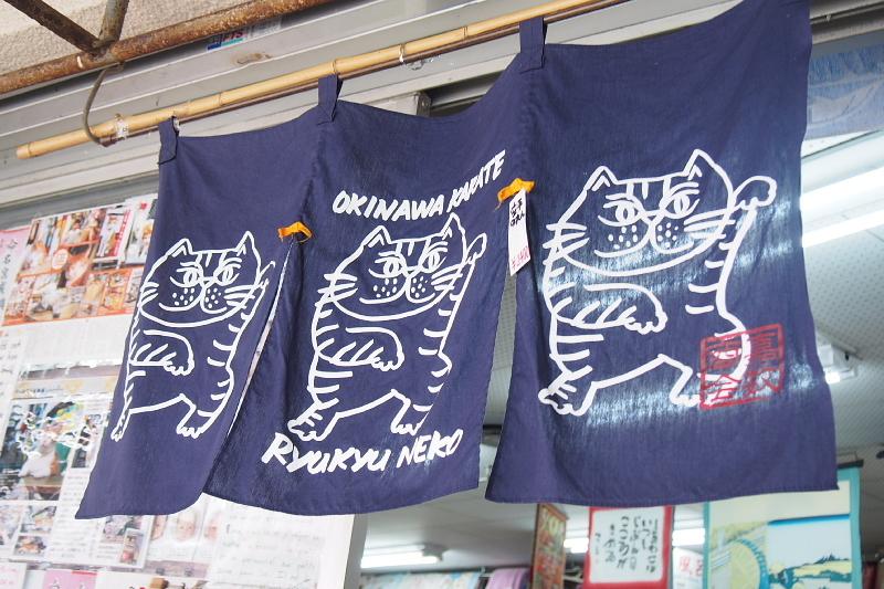 【沖縄で一番有名な猫店長】みーちゃんがいる嘉数商会@那覇_b0008655_14291983.jpg