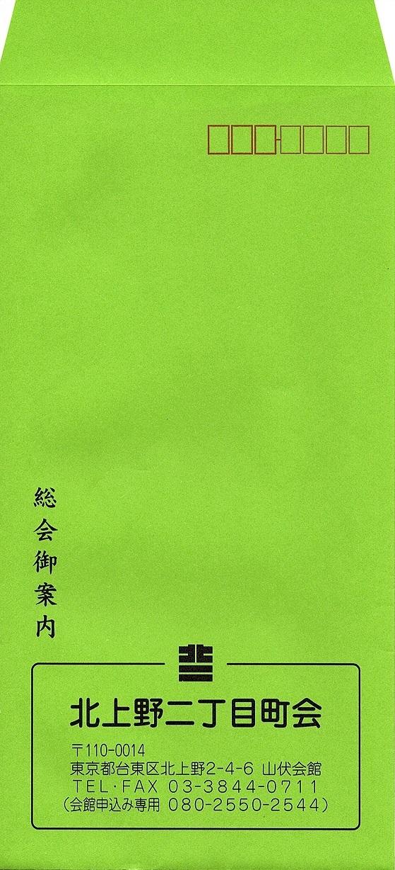 f0237355_21522691.jpg