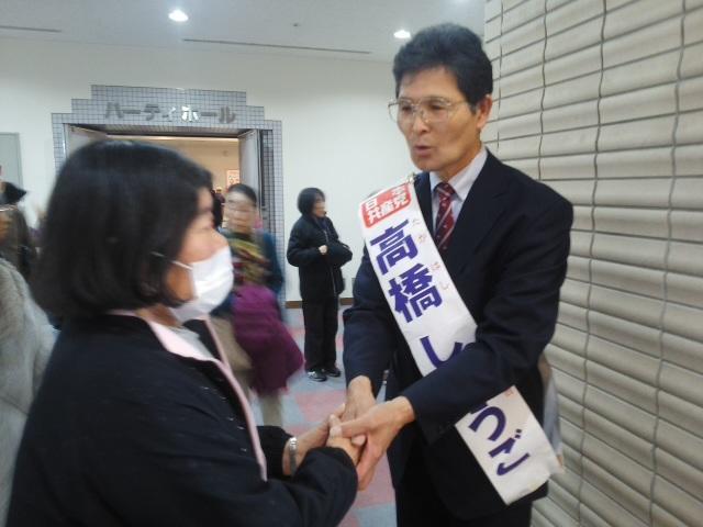 ✋ たくさんの応援を受けて「高橋しょうごさん県議会選挙まであと1ヶ月」🌝✋🌝✋🌝_f0061067_17190229.jpg