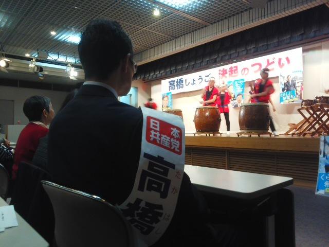 ✋ たくさんの応援を受けて「高橋しょうごさん県議会選挙まであと1ヶ月」🌝✋🌝✋🌝_f0061067_17190292.jpg