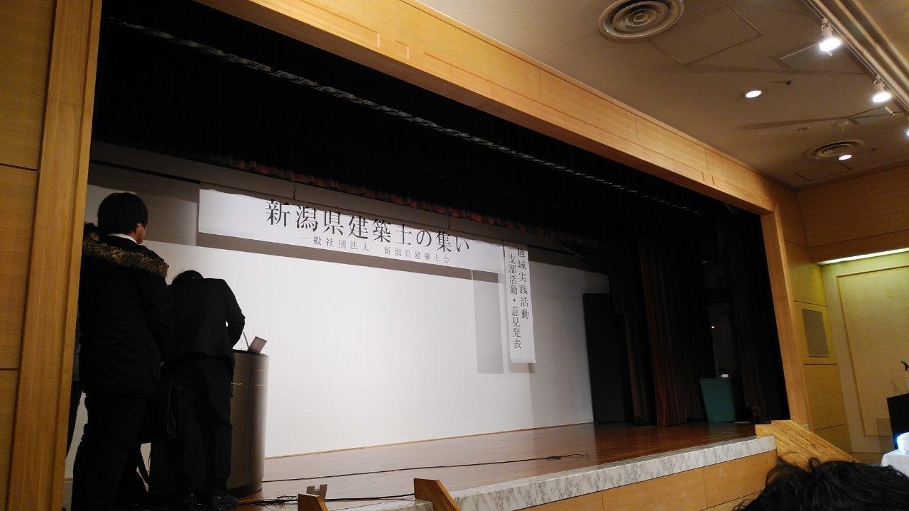 長岡へ_e0383176_22181899.jpg