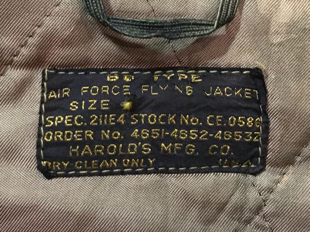 マグネッツ神戸店2/27(水)Vintage入荷! #2 U.S.Military Item! Part2!!!_c0078587_18415232.jpg