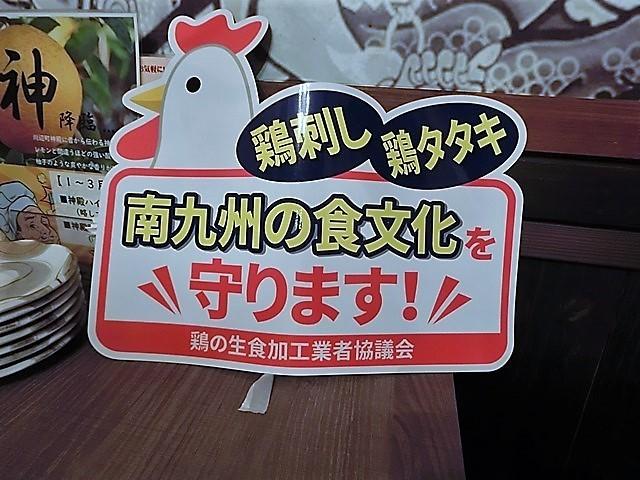 素晴らしい仲間に囲まれて、素晴らしい研究・仕事は良い仲間がいる・・・日本の食文化を守る、食品添加物殺菌料「亜塩素水」開発_d0181492_22194795.jpg