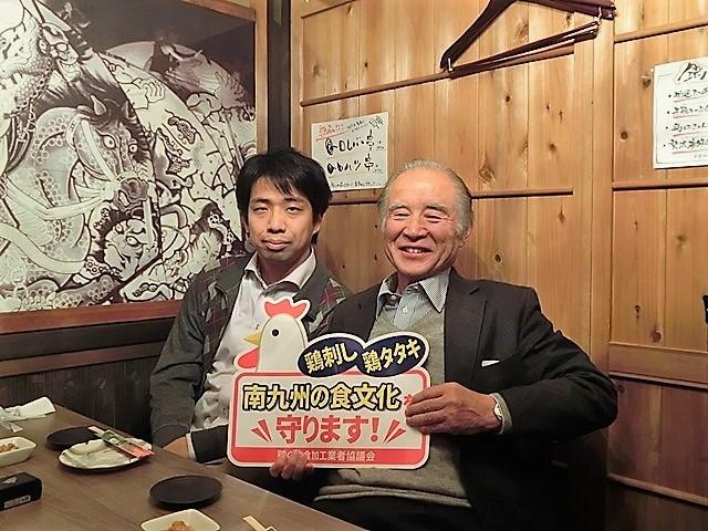 素晴らしい仲間に囲まれて、素晴らしい研究・仕事は良い仲間がいる・・・日本の食文化を守る、食品添加物殺菌料「亜塩素水」開発_d0181492_22195791.jpg